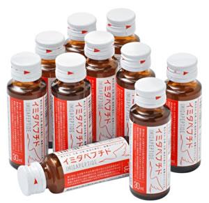 imidapeptide01