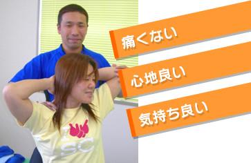 tokuchou1
